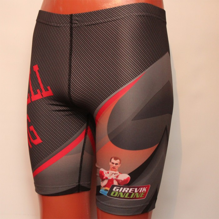 "Cycling shorts ""GIREVIK-ONLINE: Kettlebell Lifting"""